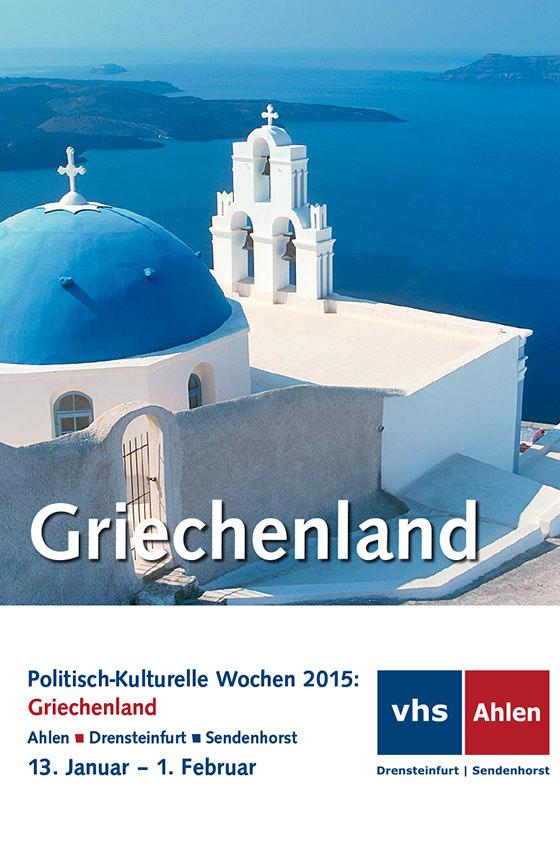 Politisch-Kulturelle Wochen 2015: Griechenland