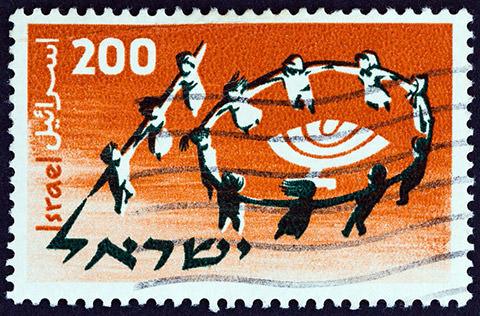 »Hewenu Shalom Aleichem« Tänze aus Israel